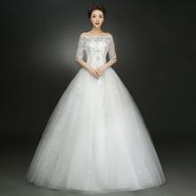 Elegant Classic Wedding Dresses Lace Bridal Ball Gown Half Sleeves Tulle Dress Vintage Princess
