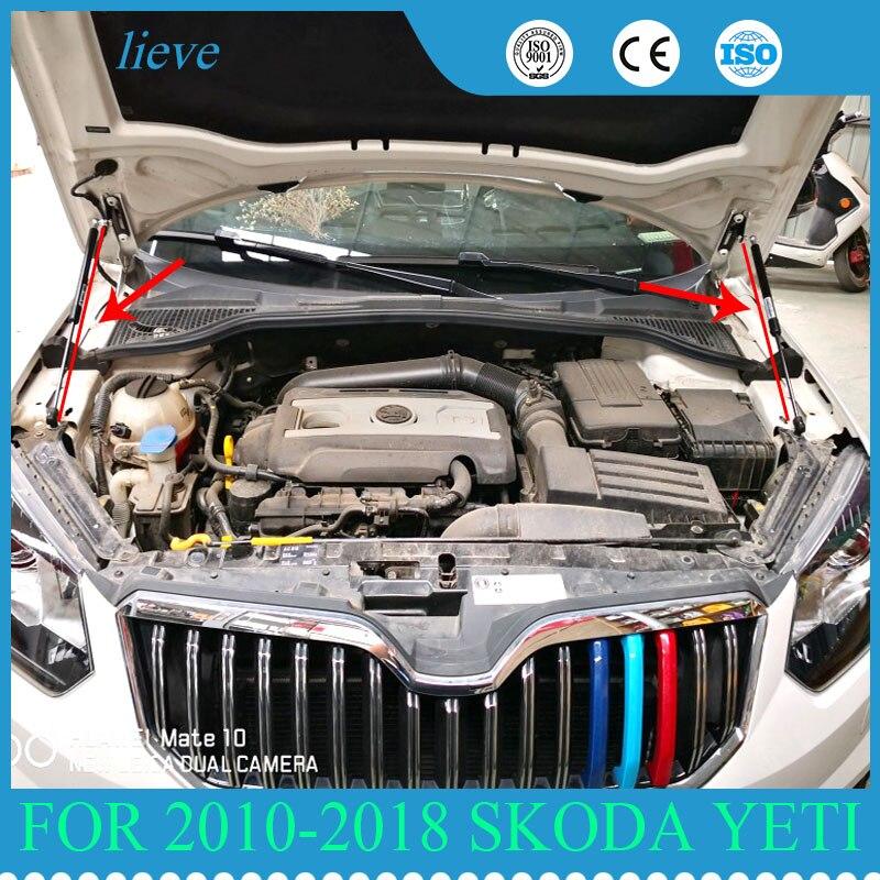 Pour 2010-2018 Skoda Yeti voiture capot avant Support ascenseur hydraulique tige jambe de force barres Support Refit voiture accessoires