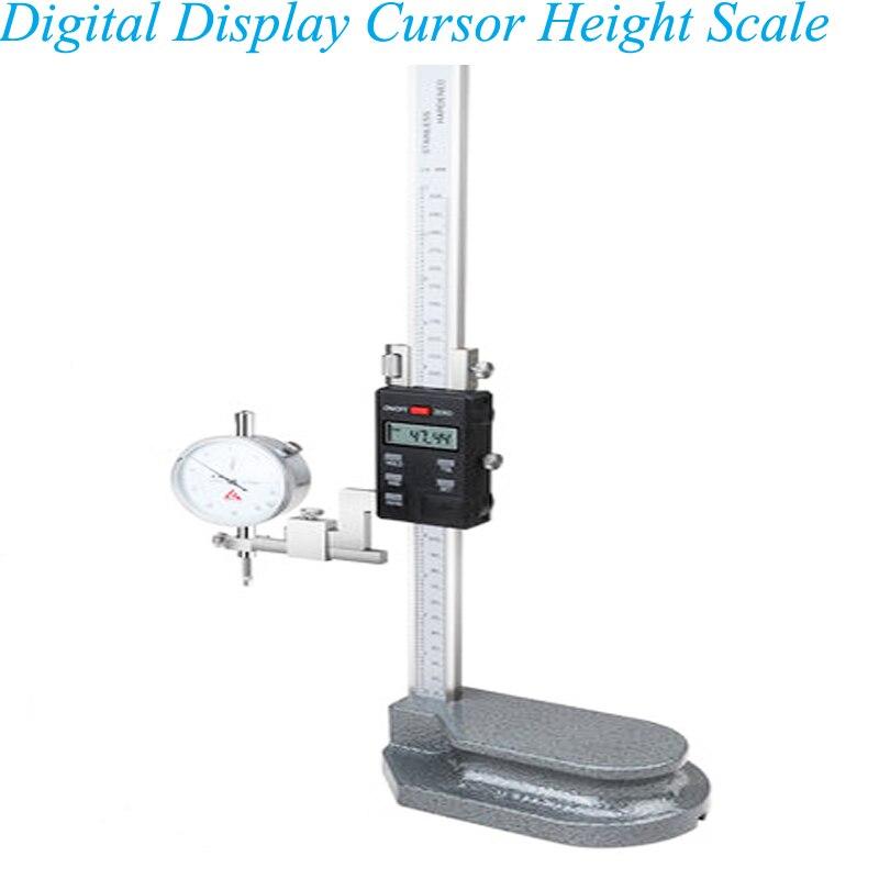 Stainless steel digital display cursor height gauge 0-300mm marking ruler line height marking head 0-500