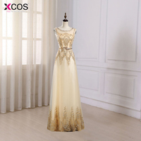 2017 Tulle Lace Muslim Gold Evening Dress Long Beading Formal Gown Prom Embroidery Robe De Soiree