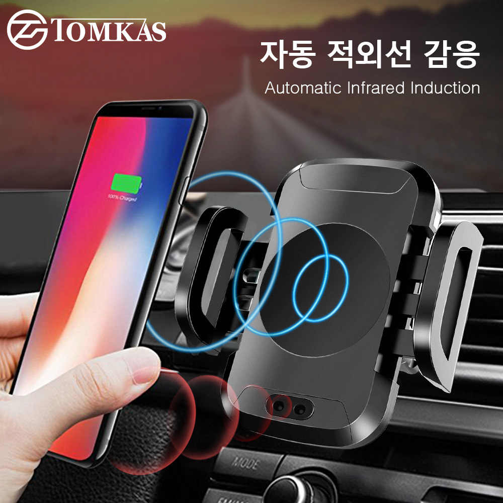 88bc8bcfb50a93 TOMKAS Car Qi Wireless Charger 10W For iPhone X XS Max XR Samsung Auto  Sensor Holder