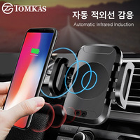 TOMKAS Car Qi Wireless Charger 10W For iPhone X XS Max XR Samsung Auto Sensor Holder Car Wireless Charger Fast Charging Dock Pad