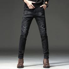 2018 Spring Men's Fashion Loose Personality Hole Black Casual Cotton Jeans Pants Male Washed Vintage Straight Coat Long Trousers