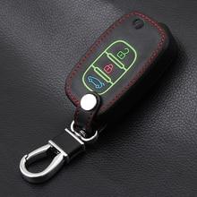 VCiiC светящийся черный кожаный чехол для ключа автомобиля для LADA Sedan Largus Kalina Granta Vesta X-Ray XRay брелок-чехол для дистанционного ключа защитный набор