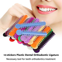 High Quality New Hot 10pcs Dental Orthodontic Ligature Ties Elastic Rubber Bands Tools Elasticity For Teeth high quality 10pcs lot 6mm black toggle switch rubber cover waterproof caps home tools accessories new ve179 p20