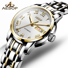 AESOP Top Brand Clock Women Automatic Watches Week Date Mechanical Wristwatch Stainless Steel Strap Bracelet Ladies Watch 9030