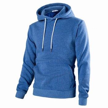Men's Hooded  Sweatshirt 2018  Hoodies Men Sweatshirts Solid Color 445#