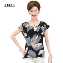 XJXKS New 2017 women summer tops silk short-sleeved chiffon shirt Selection of comfortable fabrics blouse chiffon tops