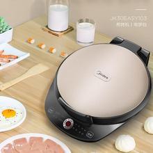 Midea JK26Simple101 бытовая машина для завтрака хлебопечка кофе жаровня для дома жареные яйца мясо мини блинница diy 220 В