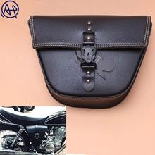 1 шт. мотоциклетная черная седельная сумка из искусственной кожи с боковым зажимом и болтом, универсальная седельная сумка для Harley Sportster XL883 Кафе Racer Honda