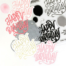 Naifumodo Words Happy Birthday Stamps and Dies Scrapbooking Balloon for Card Making DIY Embossing Craft Dies Stamp Sets 2019 naifumodo star stamps and dies 2019 for card making scrapbooking photo album embossing paper animal stamp sets with dies