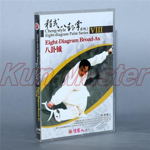 Vídeo de Ensino Legendas em Inglês Oito-diagrama Largo-machado Chinês Kung 2 Dvd fu