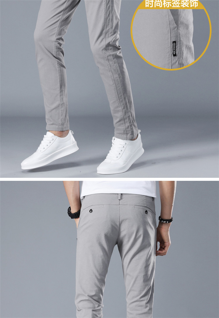 HTB1iU0hbjzuK1RjSspeq6ziHVXaw Brand Men Pants Casual Mens Business Male Trousers Classics Mid weight Straight Full Length Fashion breathing Pant