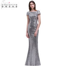 Babyonline Shinny Rose Gold Champagne Sequin Mermaid Bridesmaid Dresses 2017  Cap Sleeves Plunging Wedding Party Dresses f61b8b04f8ec