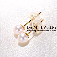High Quality Fashion Pearl Earrings 4-4.5MM 18k Yellow Gold  Tiny Earrings for Women