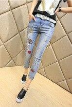 2016 новая коллекция весна мода патч тонкий карандаш брюки брюки женские девять футов