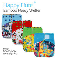 Happy Flute Night AIO Heavy Wetter AIO With 2 Bamboo Cotton Inserts Luxury High Absorbency Vecro