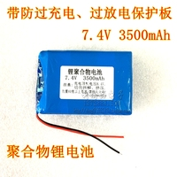 7.4V lithium battery 3500mAh T6 headlamp electronic scale, old fashioned mobile phone polymer battery pack