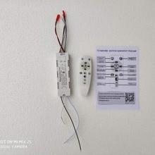 Iralan светодиодный пульт дистанционного управления люстр, поддержка управления мобильным телефоном 40 W-360 W