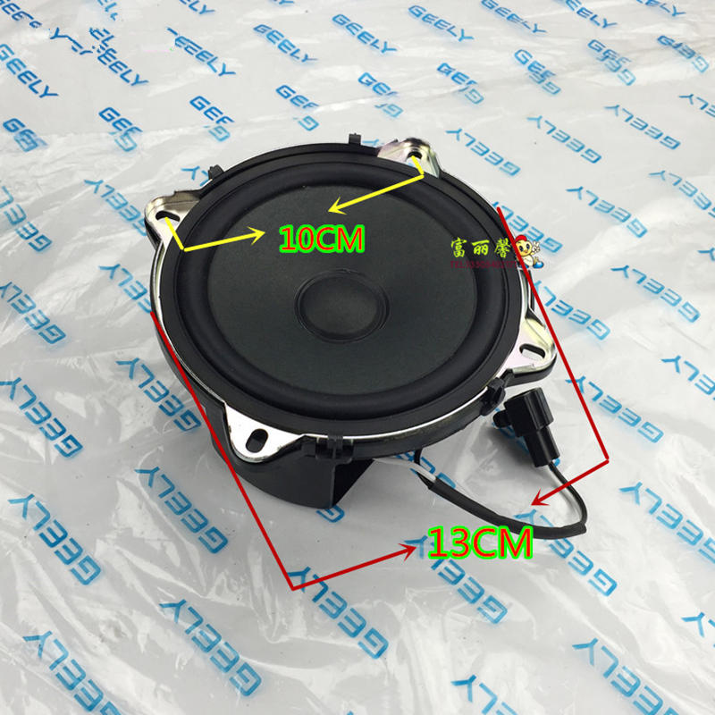 Geely LC Cross,GC2-RV,GX2,Emgrand Xpandino,Panda,Pandino,GC2,Car dashboard speaker geely lc cross gc2 rv gx2 emgrand xpandino lc panda emgrand pandino gc2 car front wiper motor and connecting rod assembly