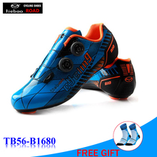 TIEBAO carbon cycling road shoes original superstar Self-Locking athletic shoes zapatilla new sapatilha ciclismo sneakers