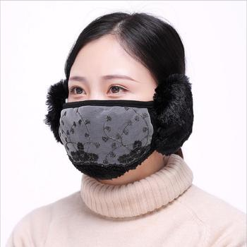 Women Ear protect warm mouth mask Winter Earmuffs adults Windproof Mouth-muffle anti-dust masks Flu Face masks winter respirator