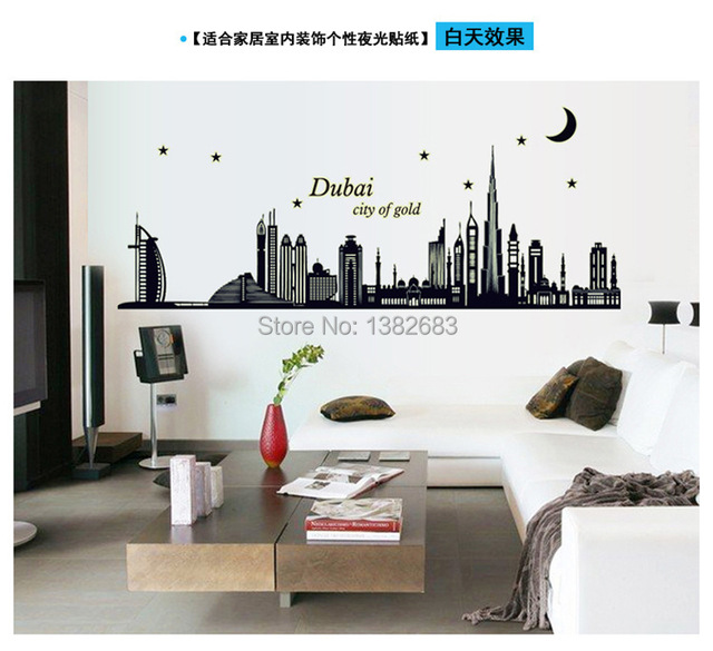 Dubai city of gold cucoloris creative luminous wall stickers living room tv sofa background decor