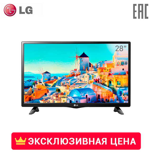 "Телевизор LED 28"" LG 28LH451U HD-ready"