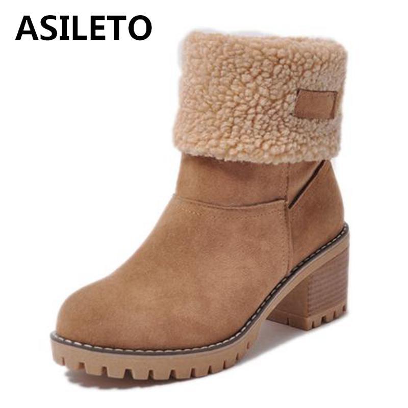 € 20.5 46% de DESCUENTO|ASILETO invierno nieve botas de tobillo para las mujeres botas zapatos de mujer tacones gruesos de invierno de las mujeres