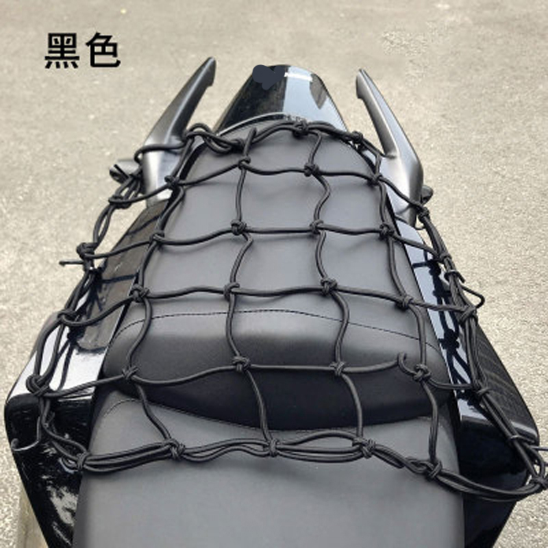 R SODIAL Motorcycle Packing Carrier Web Cargo Hold Down Net 30 x 30cm Bungee Black
