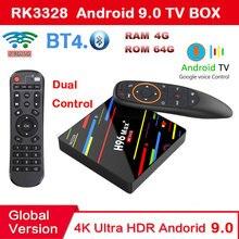 Android 9,0 ТВ коробка H96 MAX плюс RK3328 4 GB 64 GB dual control 2,4/5G Wi-Fi USB3.0 HD2.0 поддерживает YouTube ip ТВ google play H96MAX
