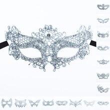 Неформенная серебряная горячая штамповка Дамская Сексуальная Маскарадная маска из кружева для карнавала Хэллоуина выпускного вечера половина лица мяч Вечерние Маски вырез#30