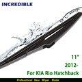 """Lâmina de Limpador traseiro para KIA Rio Hatchback (a partir de 2012 em diante) 11 """"RB580"""