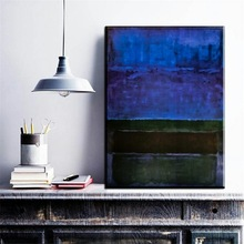 Mark Rothko Abstract Canvas Oil Painting Unframed  Frameless hologram living room Home decor art drawing