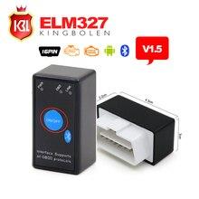 Новый PIC18F25K80 V1.5 ELM327 Bluetooth С Выключателем Оборудования V1.5 Работы Android/Windows Супер ELM 327 Выключатель ON/OFF Code Reader