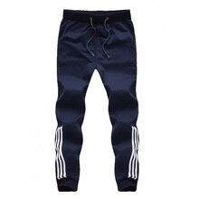 dcebb1f51e 2018 New Fashion Tracksuit Bottoms Mens Casual Pants Cotton Sweatpants Mens  Joggers Striped Pants Gyms Clothing