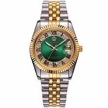 Оригинальные высококачественные кварцевые модные мужские полностью стальные часы, деловые повседневные часы, мужские часы