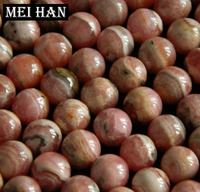 Free Shipping 40 Pieces Set Low Price Natural Rhodochrosite 8 8 5mm Smooth Round Loose Beads