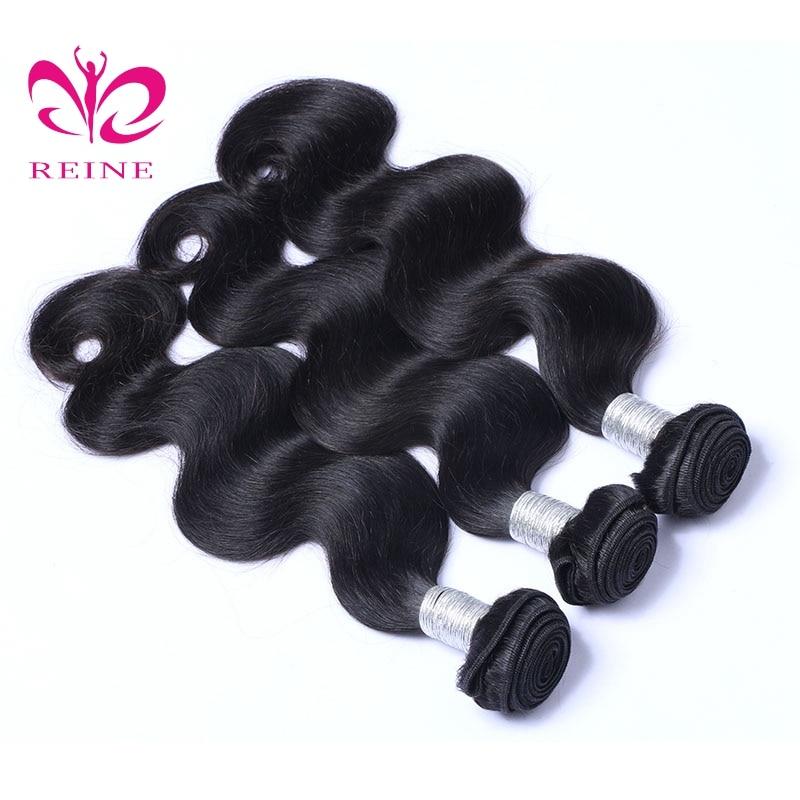 Βραζιλιάνικες δέσμες σωμάτων κύματος - Ανθρώπινα μαλλιά (για μαύρο) - Φωτογραφία 5