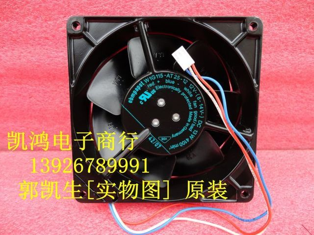 FIND HOME Ebmpapst w1g115-at25-12 12v 13w 13cm full metal high temperature fan