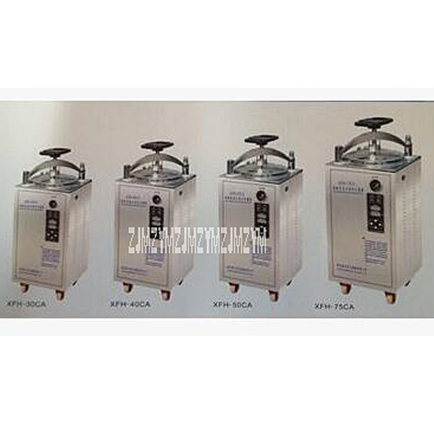XFH-50CA Electric Automatic Pressure Steam Sterilizer Automatic Water, Automatic Exhaust Function 220V / 3.5KW