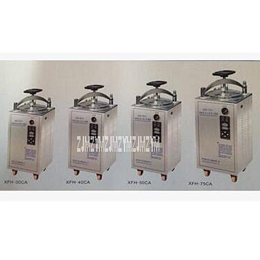 Großgeräte Xfh-50ca Elektrische Automatische Druck Dampfsterilisator Automatische Wasser Haushaltsgeräte Automatische Abgas Funktion 220 V/3.5kw