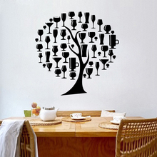 Fashion Cup tree Wall Sticker Pvc Removable Pvc Wall Decals Room Decoration bubble flower tree pvc waterproof wall sticker