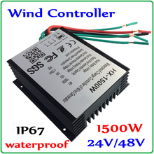 1500W Wind Turbine Generator Charge Controller 24V 48V Wind Generator Controller Waterproof IP67 can outdoor 800w wind turbine generator 24v 48v 2 5m s low wind speed start 3 blade 1050mm with ip 67 charge controller