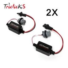 Triclicks 2x7440 W21W T20 Canbus без ошибок резистор светодиодный декодер ошибка предупреждения Canceller для светодиодный лампочка указателя поворота Audi VW Benz