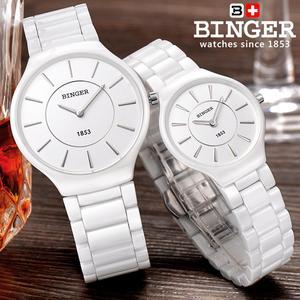 Image 2 - 스위스 럭셔리 브랜드 남성 손목 시계 Binger 공간 세라믹 쿼츠 남자 시계 연인 스타일 방수 시계 B8006B 5