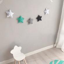 Декор для детской комнаты, Звездный бампер, скандинавский стиль, детская кроватка, Настенное подвесное украшение, палатка, реквизит для фотосъемки, бампер для новорожденных