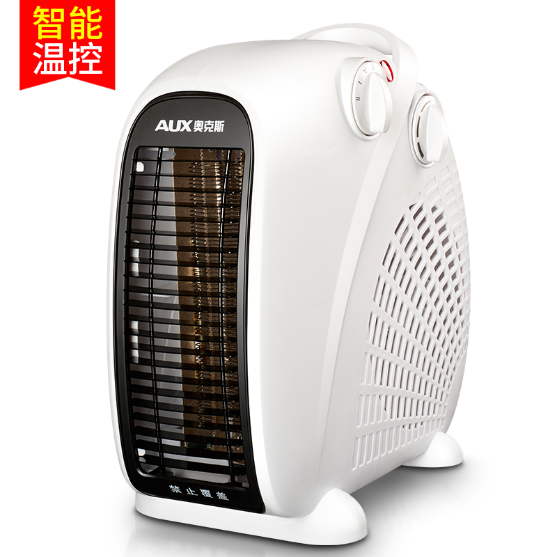 Electric Heater Office Little Sun Household Energy Saving Desktop Mini Electric Heater