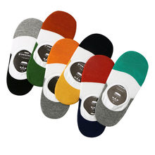 6pairs Hiphop Men Casual Cotton Striped Sock Men's Compression Short Ankle Socks Deodorant Invisible Cotton Boat Socks Man Meias(China)