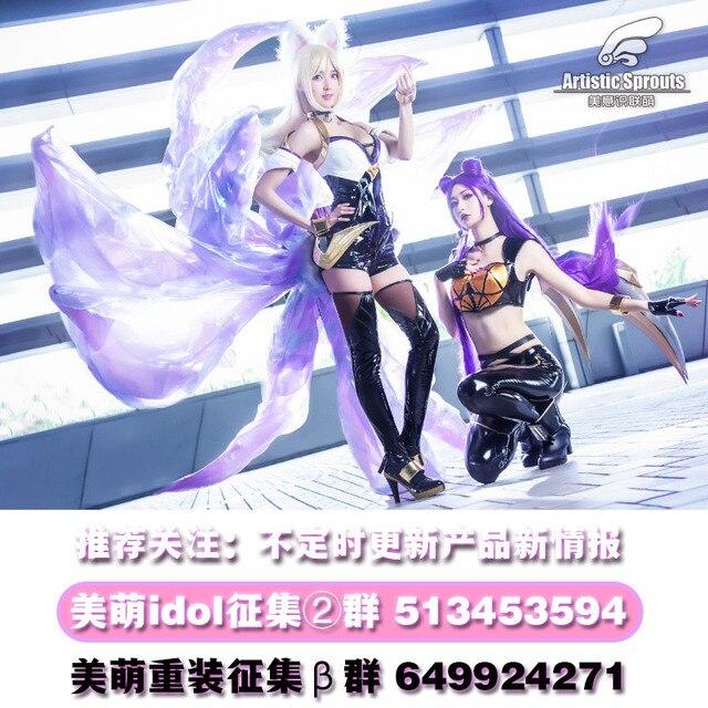2019 Hot New!!LOL Idol singer new skin KDA Kali High Quality cosplay costume New dress 3